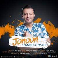 دانلود آهنگ جدید حامد احمدی جنون