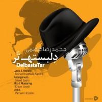 دانلود آهنگ جدید محمدرضا کاظمی دلبسته تر