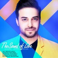 دانلود آهنگ جدید بابک جهانبخش صدای عشق