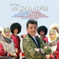 دانلود آهنگ جدید مسعود مفیدی بی بارون