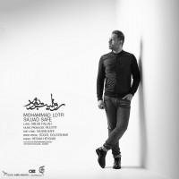 دانلود آهنگ جدید محمد لطفی و سجاد سیف روانیت بودم