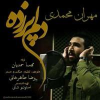 دانلود آهنگ جدید مهران محمدى دلم پر زده