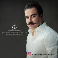 دانلود آهنگ جدید محمدرضا اعرابی متاسفم
