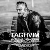 دانلود آهنگ جدید محمد غلامی تقویم