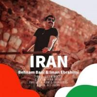 دانلود آهنگ جدید بهنام بانی ایران