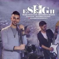 دانلود آهنگ جدید محمد مدنی عشق