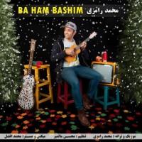 دانلود آهنگ جدید محمد رامزی با هم باشیم