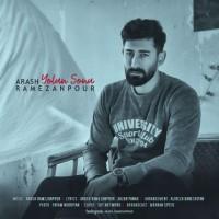 دانلود آهنگ جدید آرش رمضانپور یولون سونو