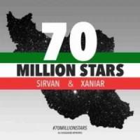 دانلود آهنگ جدید زانیار و سیروان خسروی هفتاد میلیون ستاره