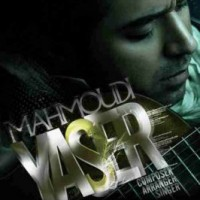 دانلود آهنگ جدید یاسر محمودی حست میکنم