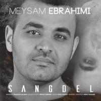 دانلود آهنگ جدید میثم ابراهیمی سنگدل