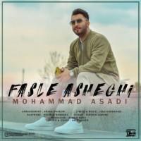 دانلود آهنگ جدید محمد اسدی فصل عاشقی