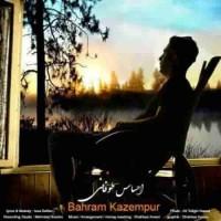 دانلود آهنگ جدید بهرام کاظم پور احساس طوفانی
