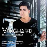 دانلود آهنگ جدید محمد حسین نجفی مقصر