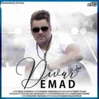 دانلود آهنگ جدید عماد احمدی دیوار