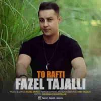 دانلود آهنگ جدید فاضل تجلی تو رفتی