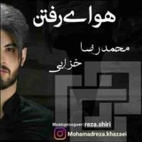 دانلود آهنگ جدید محمدرضا خزایی هوای رفتن