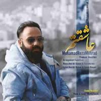 دانلود آهنگ جدید محمدرضا مهراد عاشقتم