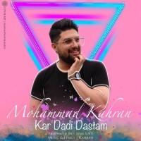 آهنگ جديد محمد کهران کار دادی دستم