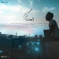 دانلود آهنگ جديد احمد سولو دمت گرم