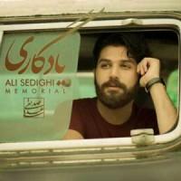 دانلود آهنگ جدید علی صدیقی یادگاری
