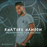 دانلود آهنگ جديد محمد اسکندری خاطره هامون