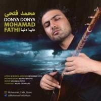 دانلود آهنگ جدید محمد فتحی دنیا دنیا