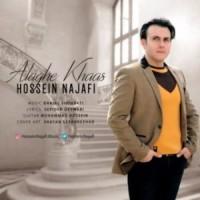 دانلود آهنگ جدید حسین نجفی علاقه خاص