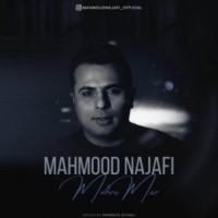 دانلود آهنگ جدید محمود نجفی مهره مار