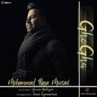 دانلود آهنگ جدید محمدرضا موسوی غوغا