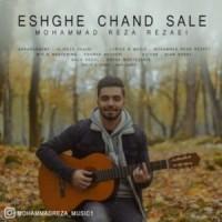 دانلود آهنگ جدید محمدرضا رضایی عشق چند ساله