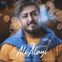 دانلود آهنگ جدید علی علایی برف