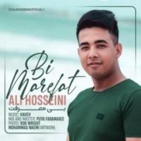 دانلود آهنگ جدید علی حسینی بی معرفت
