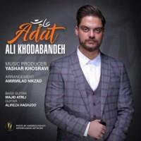 دانلود آهنگ جدید علی خدابنده عادت