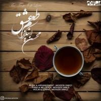دانلود آهنگ جدید محسن اونیکزی طعم عشق