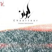 دانلود آهنگ جدید چارتار ایران