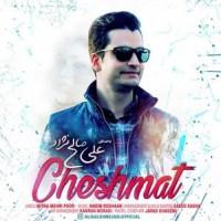 دانلود آهنگ جدید علی صالح نژاد چشمات