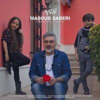 دانلود آهنگ جدید مسعود صابری خوابتو دیدم