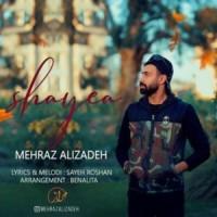دانلود آهنگ جدید مهراز علیزاده شایعه