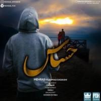 دانلود آهنگ جدید مهراب و احمد داداشی حساس