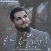دانلود آهنگ جدید امیر بابا نژاد برگرد
