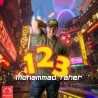 دانلود آهنگ جدید محمد طاهر یک دو سه