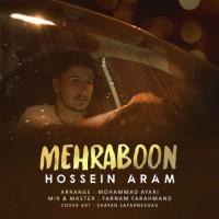 دانلود آهنگ جدید حسین آرام مهربون