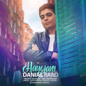 دانلود آهنگ جدید دانیال راد هیجانی