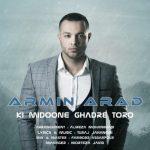 دانلود آهنگ جدید آرمین آراد کی میدونه قدر تو رو