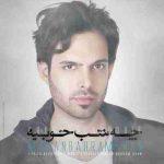 دانلود آهنگ جدید ماهان بهرام خان چه شب خوبیه