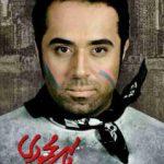 دانلود آهنگ جدید یاسر محمودی فکر و خیال