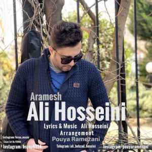 دانلود آهنگ جدید علی حسینی آرامش