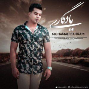 دانلود آهنگ جدید محمد بهرامی یادگاری