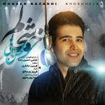 دانلود آهنگ جدید محسن رزاقی خوشحالم